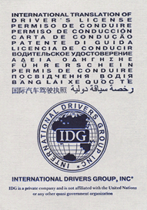 Книжка международного водительского удостоверения